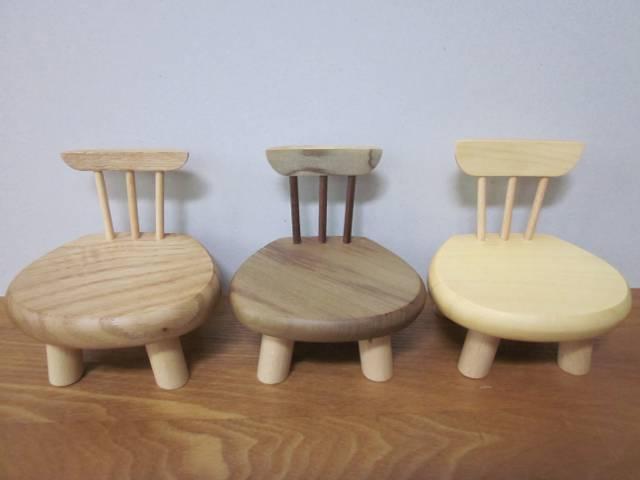 ミニ椅子小