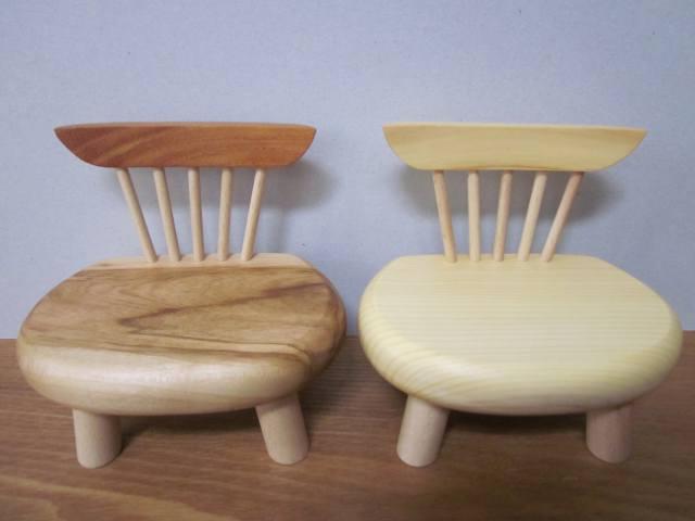 ミニ椅子中-2
