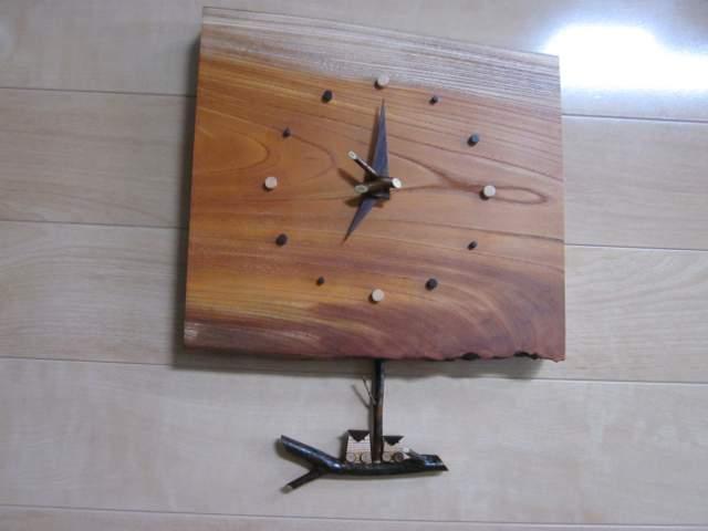 時計(ケヤキ)