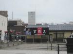 吉蔵ミュージアム